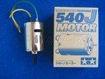 ELEKTRO MOTOR 540-J TAMIYA 53689