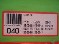 Schneeketten 040 Standmontage mit Box 155x13 bis 185/60-13