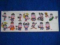 Aufkleber Decorbogen Tamiya Fighter Cup