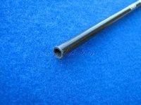 Kohlefaser Rohr D 8/6mm 165cm EXEL
