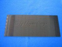 CFK-Kohlefaser PLATTE 350 X 150 X 1,0 +/-0,15