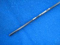 Kohlefaser Rohr D 6/4mm 82,5cm EXEL cruise