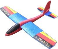 Wurfgleiter Felix-IQ XL farblich sortiert Carson 500504021