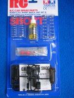Öldruckstossdämpfer 50520 C.V.A SHORT SHOCK UNIT SET II Tamiya 1:10