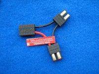 V-Kabel Y-Adapter für Serienschaltung TRX-Stecker...