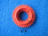 Zahnrad 44 Zähne für 2-Gang rot zu Subaru Krick G84307-02