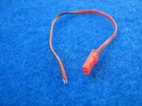 BEC-Stecker mit Kabel robbe (VE5)